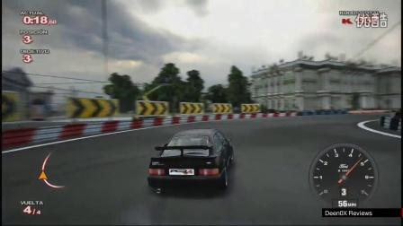 GPD-XD - Streaming Moonlight · X360 · Project Gotham Racing 4 (720p)