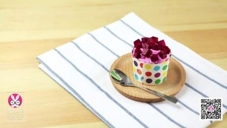 火龙果酸奶蛋糕 27