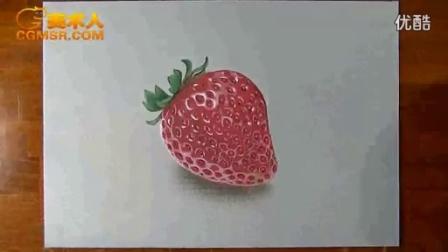 3D绘画How I draw a strawberry_标清