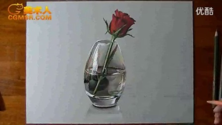 3D绘画How I draw a red rose_标清