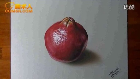 3D绘画How I draw a pomegranate_标清
