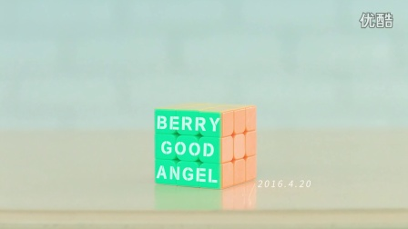 베리굿(BerryGood) 'Angel' Teaser #1