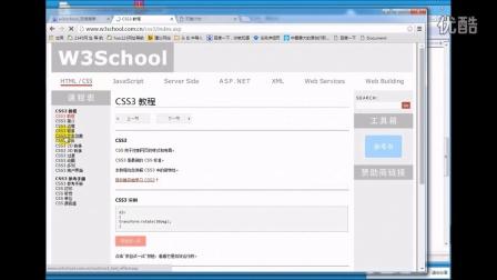 css3图片特效_网页制作教程_web前端开发零基础到实战教程