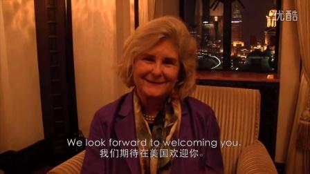 Assistant Secretary Bond visits China 美国助理国务卿Bond女士访问中国