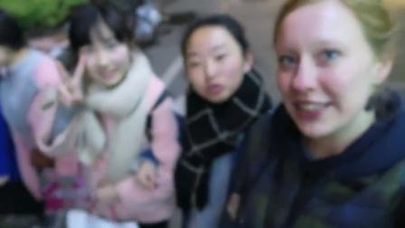 荷兰妹子游中国 第7天