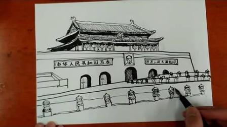 速写天安门城楼跟李老师学画画.mp4
