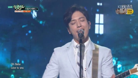 【Sxin隋鑫】[超清现场]160422 CNBLUE - You're So Fine KBS 音乐银行