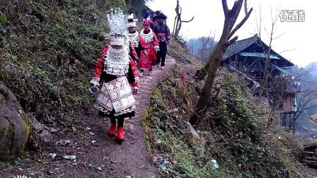 贵州省施秉县马号乡平扒村瓜麦结婚之日,送新娘回来
