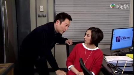 爱回家之八时入席粤语第02集预告片