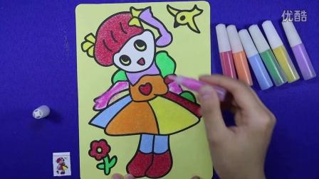亲子游戏 小女孩沙画 爱乐家园 智力手工游戏 小猪佩奇沙画