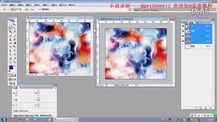 PS高级分色教程AI高级分色教程 大理石陶瓷分色视频下载 服装分色金昌分色数码打印调色