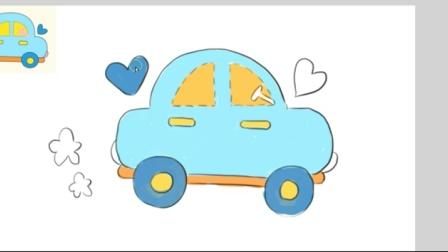 儿童绘画儿歌《小汽车真漂亮》中的可爱小汽车图片教程