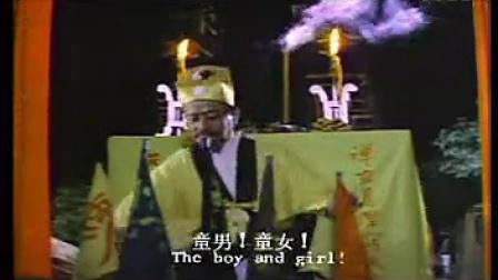 【港台恐怖片】猛鬼出棺 1985