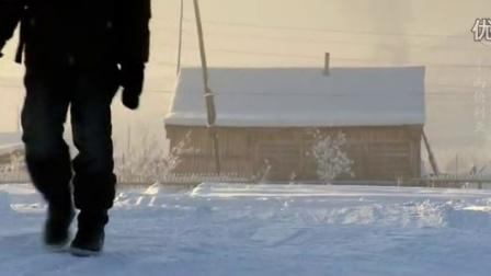 纪录片 翻山涉水上学路 第三集 西伯利亚