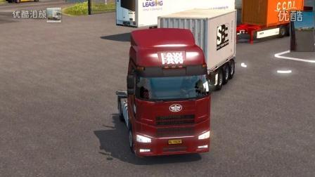 欧卡2国产车解放J6运输20尺集装箱