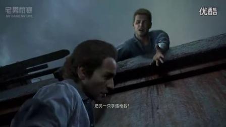 【宅男忧寒】《神秘海域4:盗贼末路》中文攻略02_高清