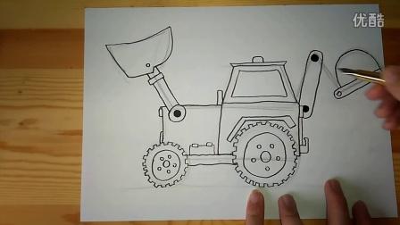 汽车的联想推土机挖土机人美版跟李老师学画画.mp4