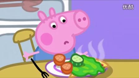 粉红猪小妹要吃特别的午餐,小猪佩奇会有特别的经历吗?