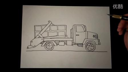 儿童画垃圾车起稿跟李老师学画画