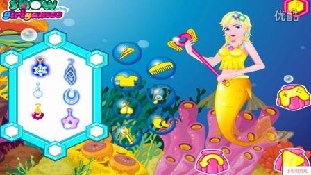 艾莎美人鱼公主 美人鱼生宝宝 艾莎美人鱼 芭比公主动画片大全中文版