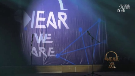 深圳中学校园十大歌手比赛特别节目《Music Station》第二季第三期
