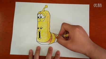 如何画黄色竖嘴的larva臭屁虫鼻涕虫跟李老师学画画