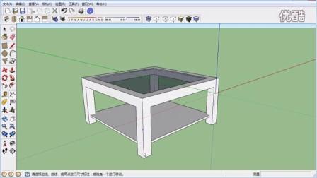 【SU草图大师教程】sketchup教程小茶几建模