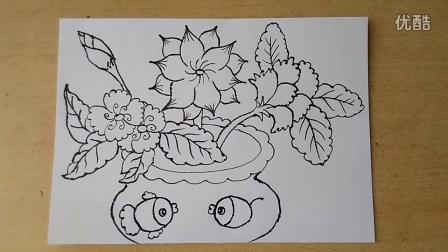儿童画鱼缸上的花卉跟李老师学画画