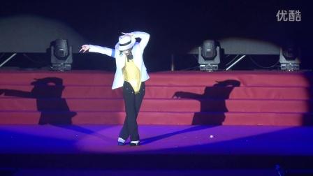 敏敏杰克逊南京演唱会MJ明星模仿秀