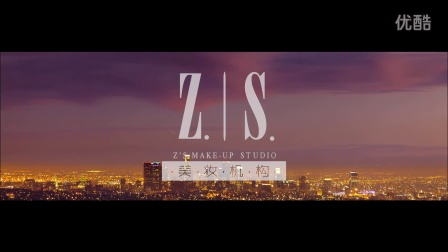 Z.S MAKE-UP培训篇