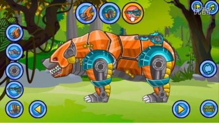 恐龙小游戏之组装机械熊 会喷火的大狗熊  你见过吗