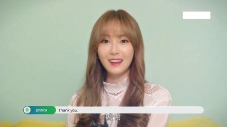 Pops in Seoul 第27集: 访问!《 Jessica(郑秀妍)》 -3
