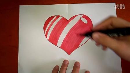 如何画出漂亮的心形跟李老师学画画