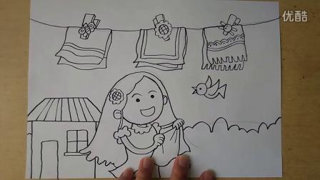 可爱的女孩晾衣服怎么画3-5岁幼儿美术跟李老师学画画