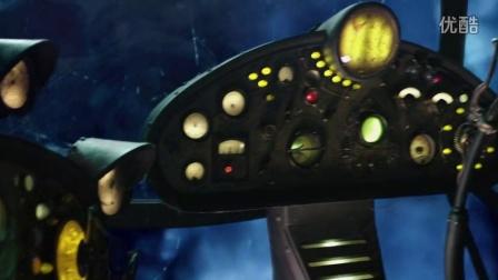 地心历险记2:巨大的电鳗