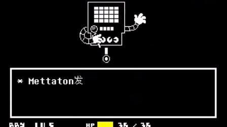 我真是小看这游戏了 第七段