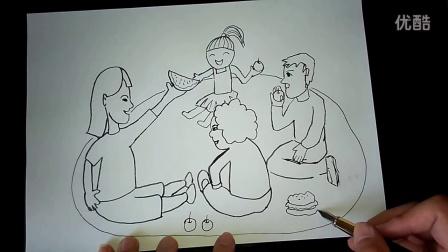快乐的一家去野餐我爱我家怎么画人美二上跟李老师学画画