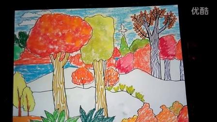 多彩的秋天秋色色粉笔涂颜色怎么画人美一上跟李老师学画画