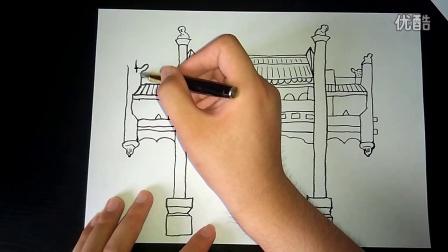 画牌楼国子监牌楼外形怎么画跟李老师学画画.mp4