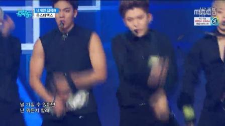 【Sxin隋鑫】[超清现场]160813 MONSTA X - Stuck MBC 音乐中心 Music Core
