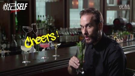 跟全球最潮调酒师学如何点一杯最像你的鸡尾酒 08