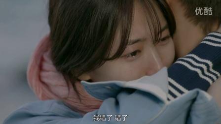任意依恋20大结局 救救我吧 金宇彬,裴秀智