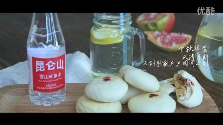 《食味Fang》第二季|Vol.02 苏轼月饼