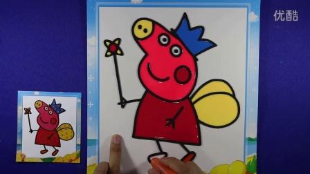 爱乐家园 亲子游戏 小猪佩奇胶画 智力手工 乔治