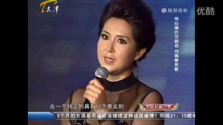 女子模仿邓丽君,唱完后震惊全场