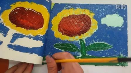 吹塑纸版画向日葵🌻水粉印制2人美3上跟李老师学画画