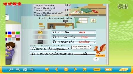 四年级英语上册 培优课堂 第9页 课文易读