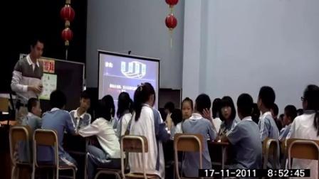 小学六年级数学优质课视频上册《游戏公平吗》北师大版李老师