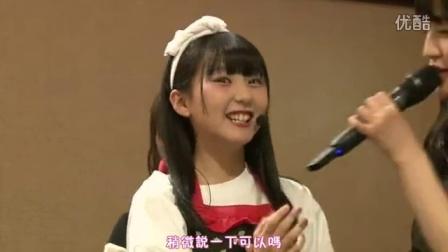 中字 HKT48 箱推宮 4生会 クッキングコーナー 宮脇咲良 151125