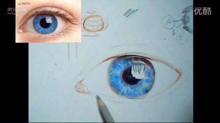 彩铅写实入门教程眼睛—上